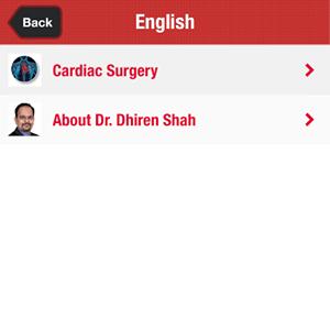 My New App!