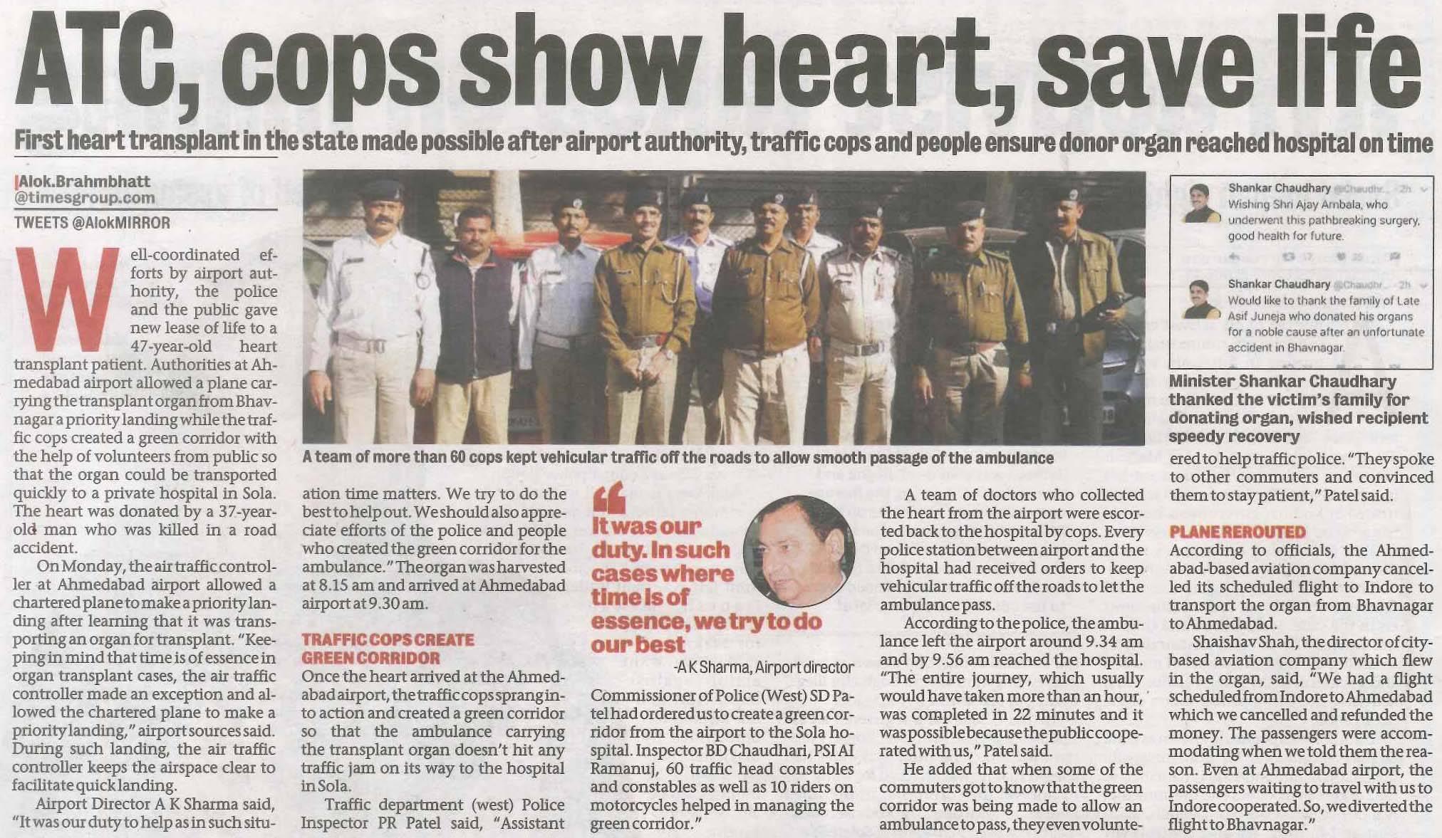 Ahmedabad Mirror (Ahd)_CIMS (1st Heart transplant in Gujarat)_20.12.16_Pg 03 (2)