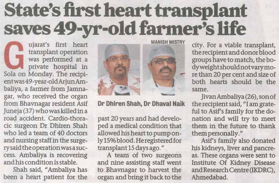 Ahmedabad Mirror (Ahd)_CIMS (1st Heart transplant in Gujarat)_20.12.16_Pg 03