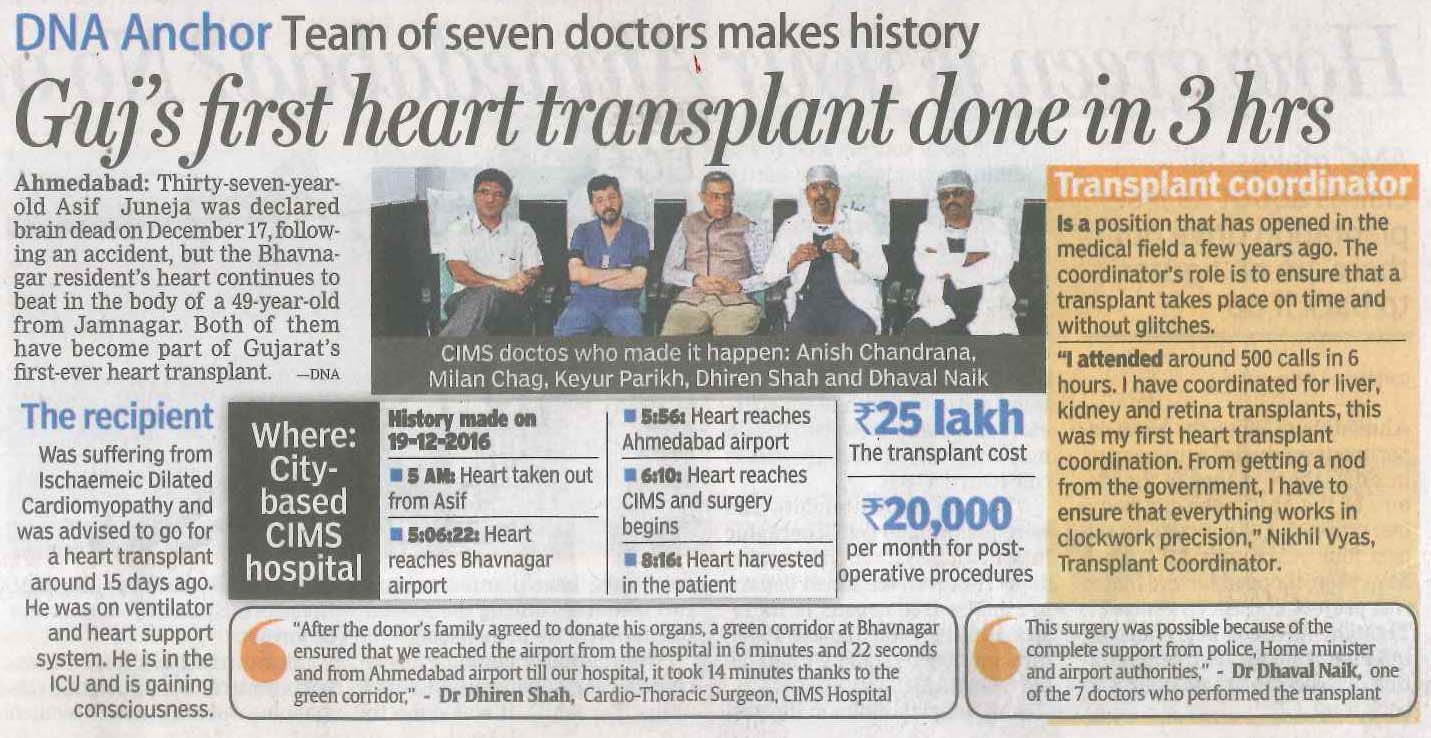 DNA (Ahd)_CIMS (1st Heart transplant in Gujarat)_20.12.16_Pg 01