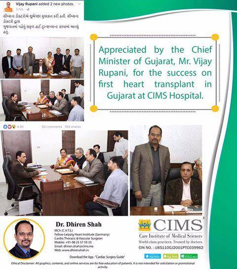 Appreciated by the Chief Minister of Gujarat
