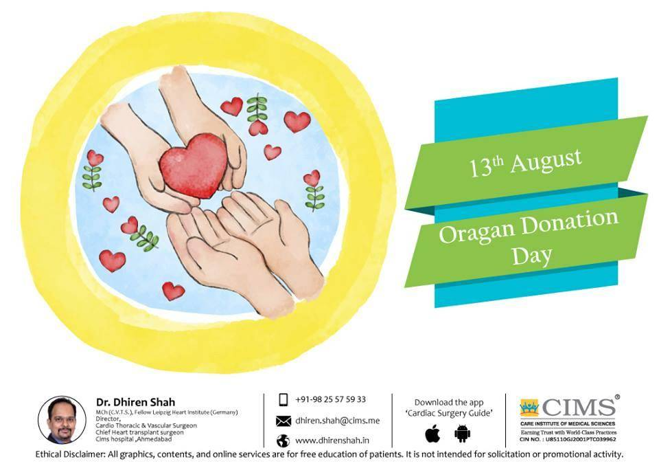 13th August organ donation day