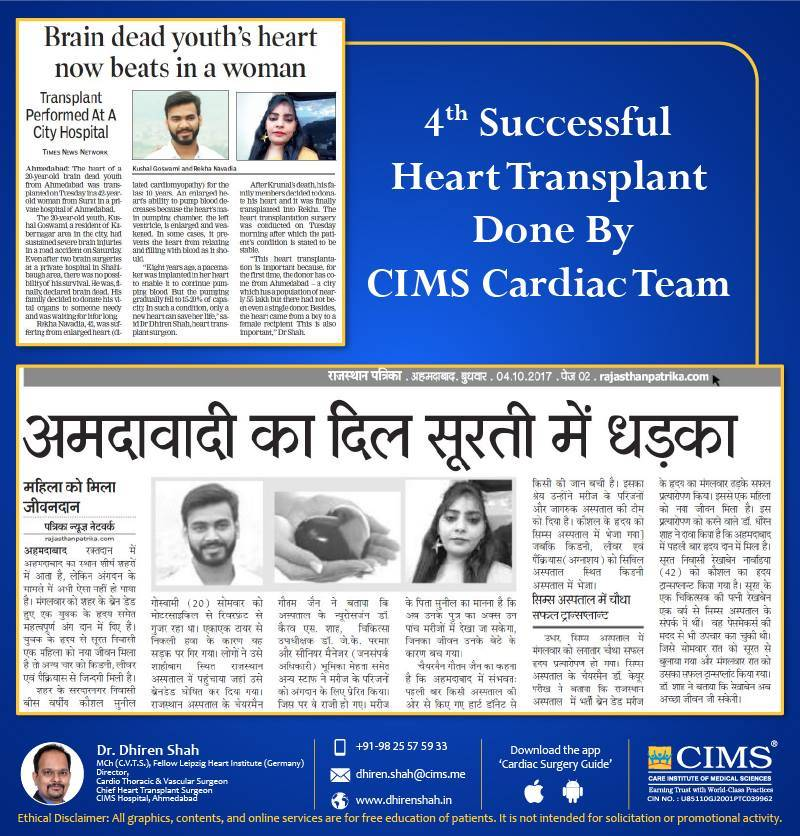 4th successful Heart Transplant Done By CIMS cardiac team