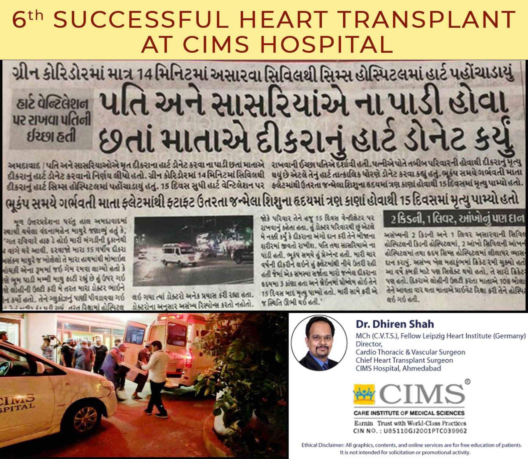 At CIMS hospital today we completed 6th successfull heart transplant.