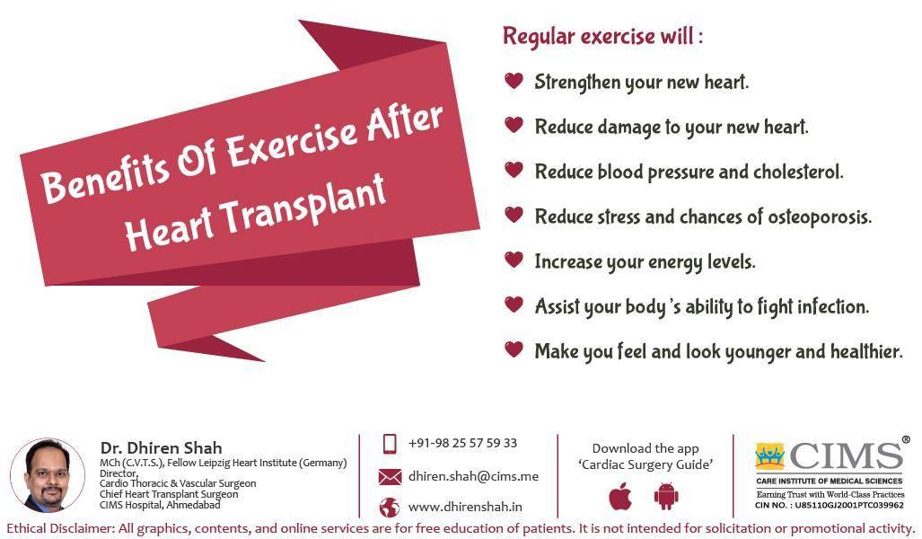 benifits of exercise after heart transplant