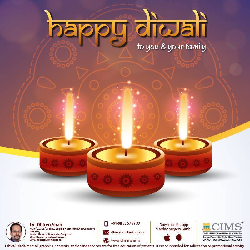 A Very Happy Diwali To You And Your Family!