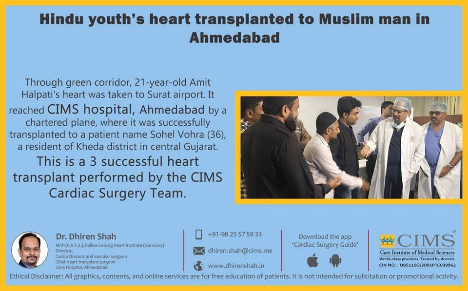 Hindu youth's heart transplanted to muslim man in ahmedabad