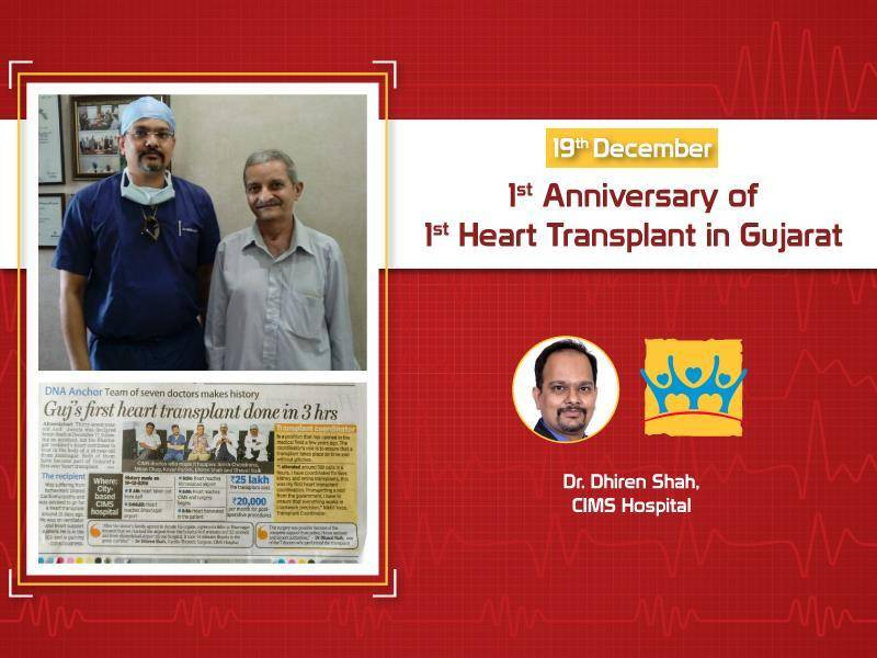 Proudly announcing the first anniversary of the first heart transplant in Gujarat.