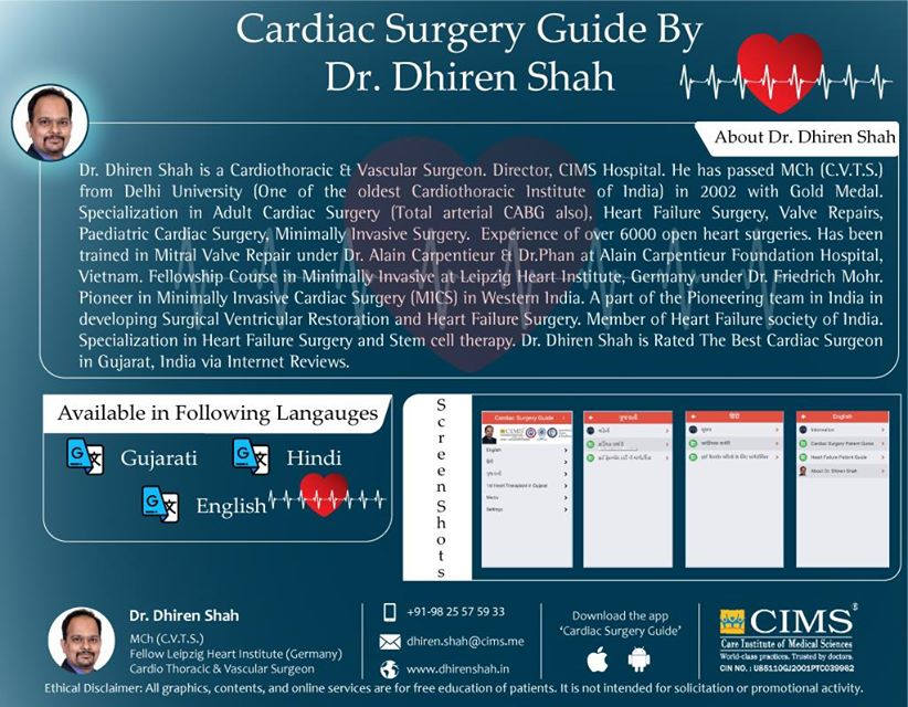 Download my mobile app today on both Google Play Store & iOS Store : Cardiac Surgery Guide By Dr Dhiren Shah